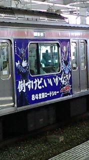 20070805104907.jpg
