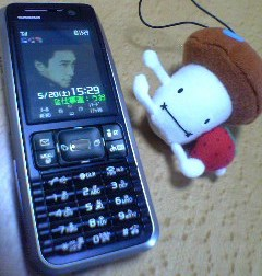 VFSH0037.JPG