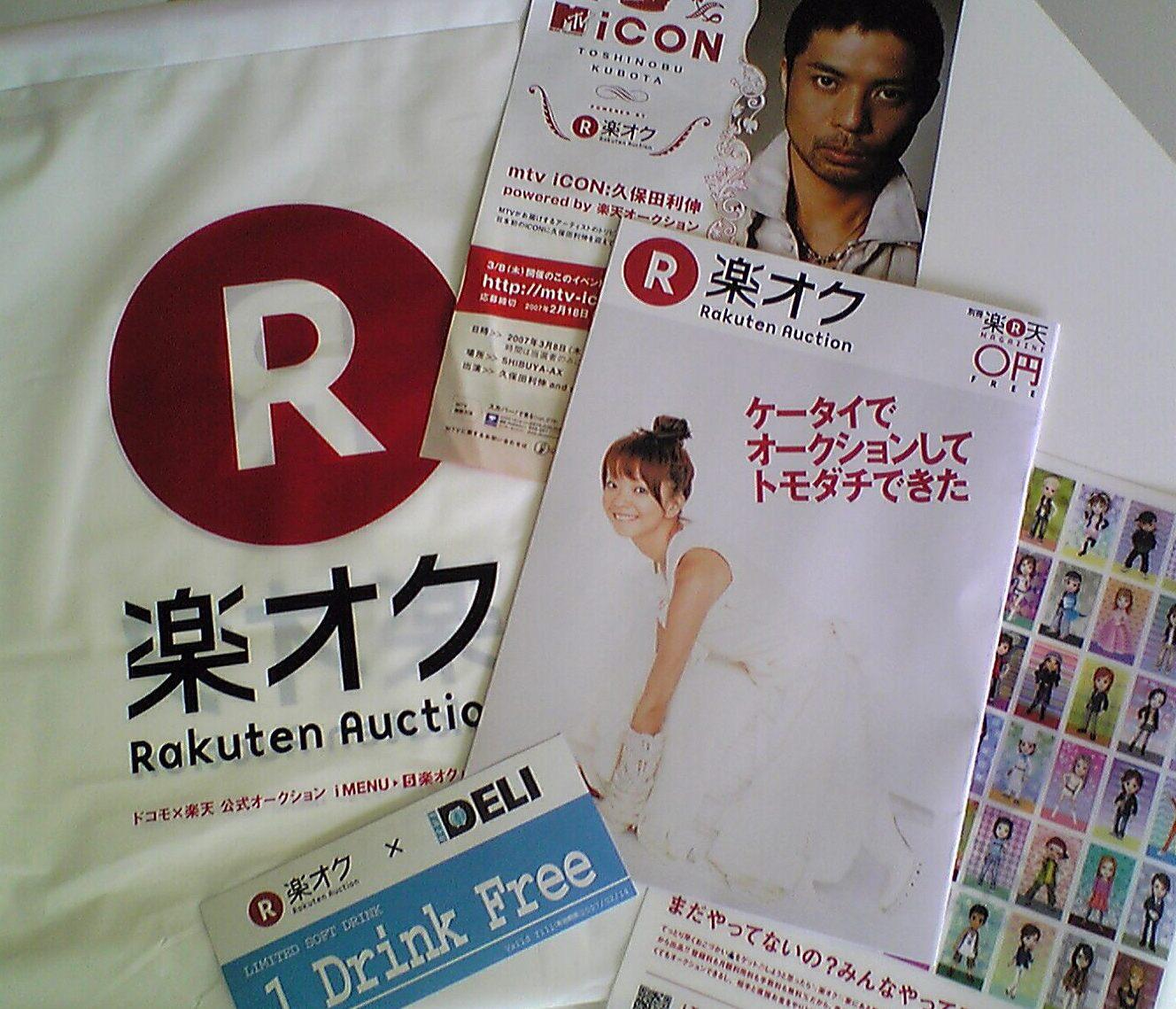 okumaga3.jpg